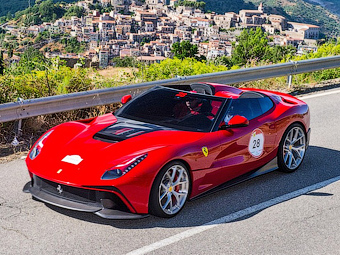 Ferrari рассказала об эксклюзивной модели за 4 миллиона долларов