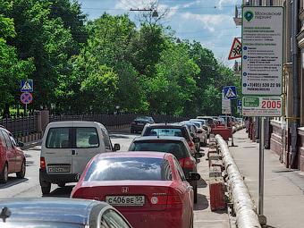 Москва назвала еще 47 улиц с платной парковкой