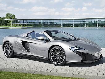 McLaren построит 50 эксклюзивных суперкаров 650S