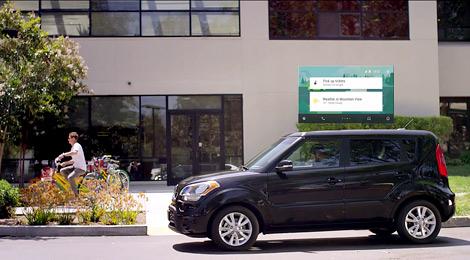 """Первые машины с """"Гуглом"""" появятся в конце года. Фото 1"""