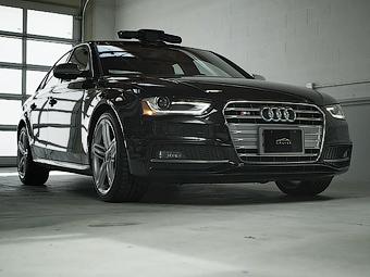 Американцы предложили превратить Audi A4 в беспилотник