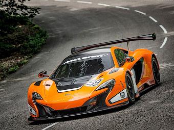 Суперкар McLaren 650S подготовили к гонкам на выносливость