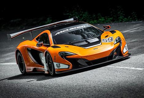 У суперкара появилась модификация для гоночной категории GT3. Фото 3