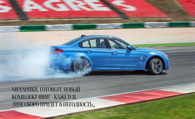 """Сравниваем новые """"эмки"""" BMW, сменившие атмосферный V8 на """"шестерку"""" с наддувом. Фото 8"""