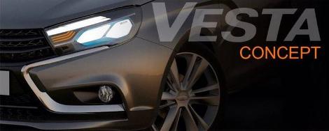 Седан Lada Vesta будет оснащаться моторами ВАЗ и Renault