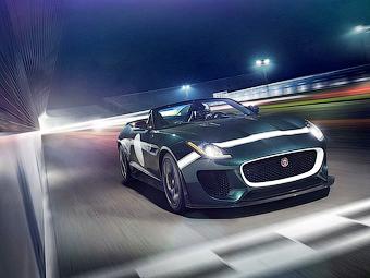 Jaguar создаст F-Type с 1,6-литровым мотором