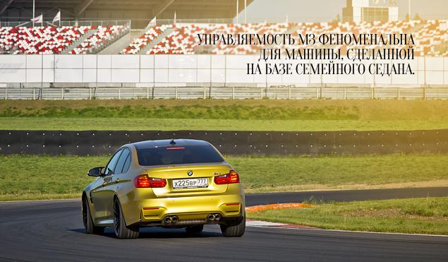 """Насколько новая BMW M3 окажется круче """"гражданской"""" 335i?. Фото 7"""