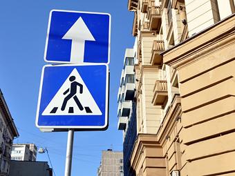 В Москве 24 улицы станут односторонними
