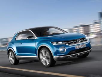 Volkswagen за три года сэкономит пять миллиардов евро