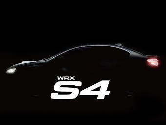 Subaru добавит в линейку WRX новый спортседан