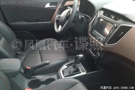 Появились первые изображения вседорожника Hyundai ix25. Фото 1