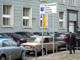 Москва решит судьбу бесплатной парковки по праздникам через месяц
