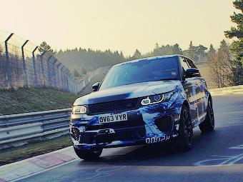 Range Rover Sport стал быстрейшим внедорожником Нюрбургринга