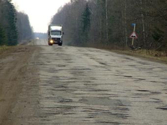 Подмосковные дороги признали самыми небезопасными в России