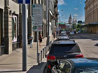 Московские депутаты пожаловались в прокуратуру на новые платные парковки