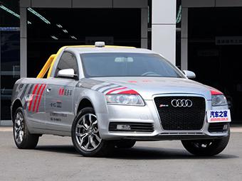 Китайцы превратили Audi A6 в пикап
