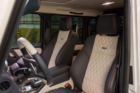 Немцы представили программу доработок для трехосного Mercedes-Benz G 63 AMG. Фото 1
