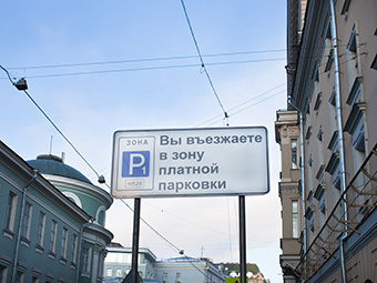 Москва выберет районы для новых платных парковок через месяц