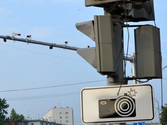 Московские камеры будут замерять среднюю скорость машин