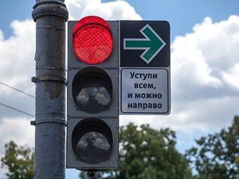"""Инициатор правого поворота под """"красный"""" опроверг провал эксперимента"""