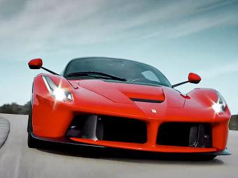 Клиенты Ferrari согласились купить LaFerrari за двойную цену