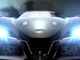«Тойота» показала тизер виртуального трекового спорткара