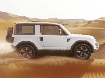 Land Rover завершил разработку дизайна следующего «Дэфендера»