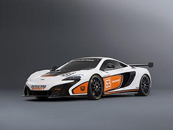 McLaren сделал трековую версию купе 650S