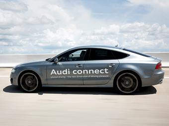 """Компания Audi проверила на трассе """"пробочный"""" автопилот"""