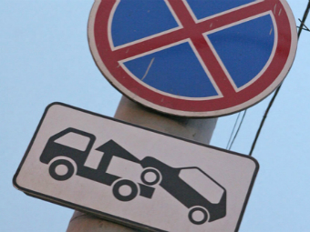 Москвичам разрешат нарушать правила парковки по ночам