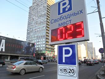 Москва выбрала новые улицы для платной парковки