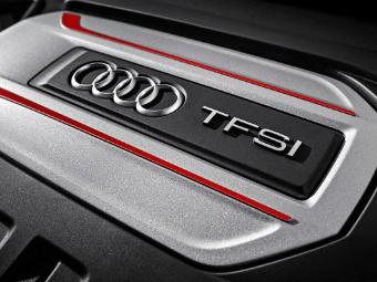 """Audi создаст """"сверхэкономичную"""" рядную """"четверку"""""""