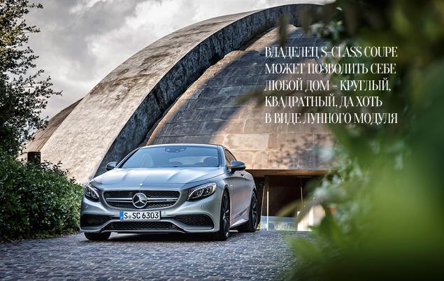 Единственный Mercedes-Benz S-Class, ради которого стоит уволить водителя. Фото 2