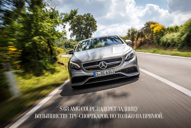 Единственный Mercedes-Benz S-Class, ради которого стоит уволить водителя. Фото 6