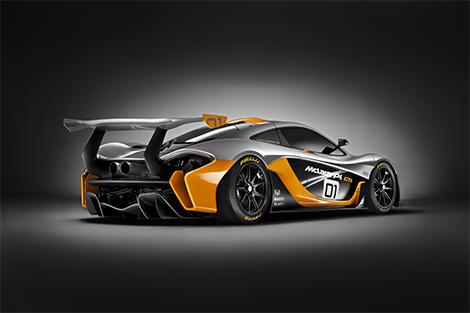 Компания McLaren показала трековую версию суперкара P1. Фото 2