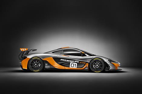 Компания McLaren показала трековую версию суперкара P1. Фото 3