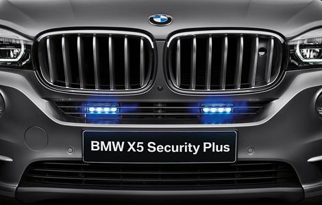 Рассекречен кроссовер X5 в версии Security Plus. Фото 1