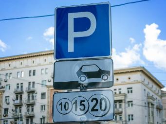Все парковки от центра Москвы до ТТК станут платными к концу года