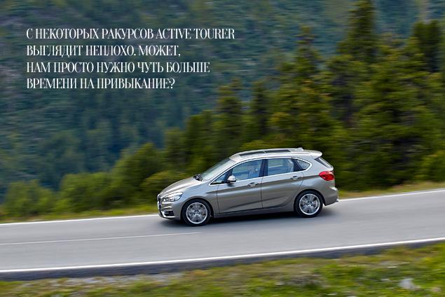 Мы поездили на первом переднеприводном автомобиле BMW, и мир не провалился в тартарары. Фото 6