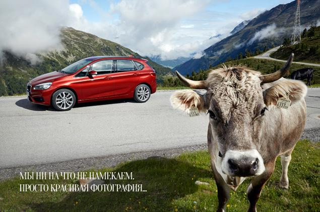 Мы поездили на первом переднеприводном автомобиле BMW, и мир не провалился в тартарары. Фото 9
