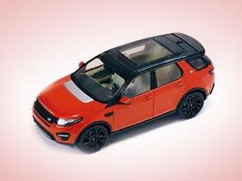 Замену Land Rover Freelander рассекретили в виде игрушки