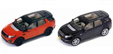 В Сети появилась фотография масштабной модели Land Rover Discovery Sport
