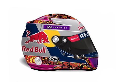 Чемпион мира выбрал дизайн шлема на Гран-при России