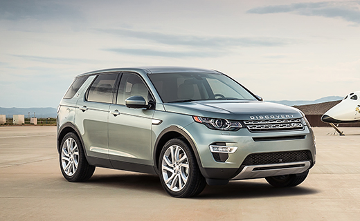 Land Rover Discovery Sport представлен официально