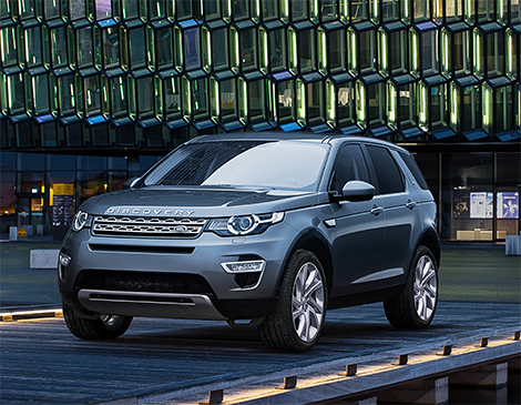 Семейство Land Rover Discovery выросло вдвое. Фото 3