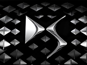 Citroen расширит глобальную DS-линейку до шести моделей