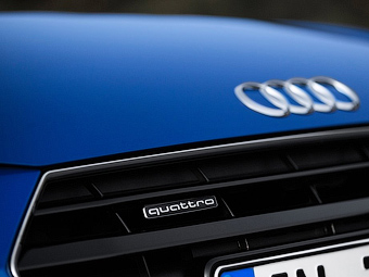 Audi изменит дизайн своих моделей
