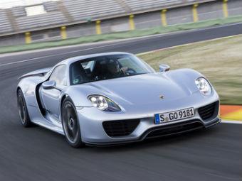 Porsche отзовет супергибриды 918 Spyder
