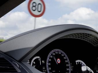 ГИБДД перестанет штрафовать за превышение скорости