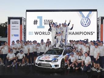 Команда Volkswagen выиграла второй подряд титул в WRC
